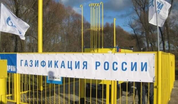 Бесплатная догазификация распространяется надома до300 кв. метров