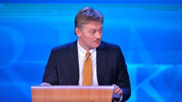 Песков прокомментировал утвержденный список недружественных стран