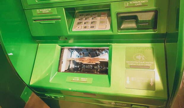 В Тюмени случайная прохожая обнаружила в банкомате 150 тысяч и забрала их себе