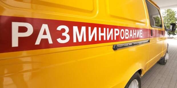 На улице Рогова рабочие наткнулись на снаряд времён войны