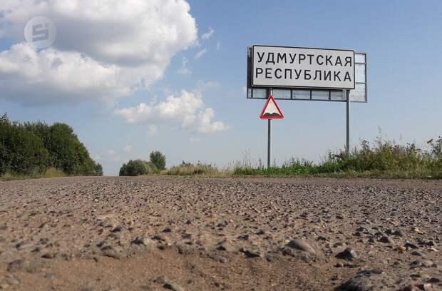 Кировская область запретила движение грузовиков на границе с Удмуртией