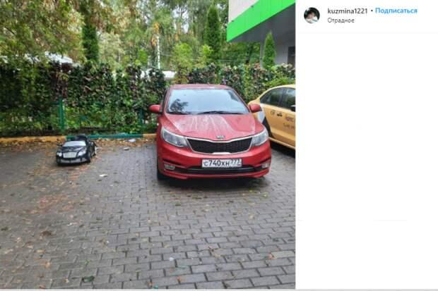 Фото дня: в Отрадном заметили припаркованный мини-автомобиль