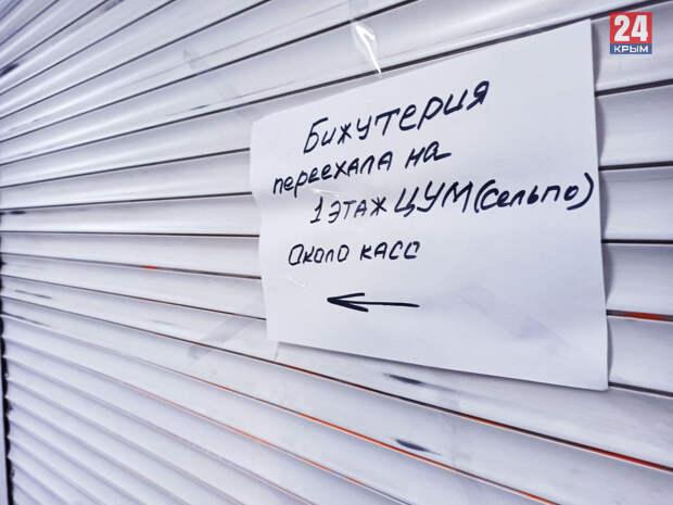 Стало известно, почему не работают торговые точки в некоторых подземных переходах Симферополя