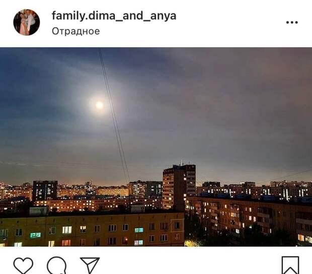 Фото дня: лунная ночь в Отрадном