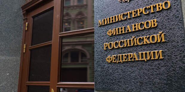 Песков: Решений по табачным акцизам и НДПИ нет