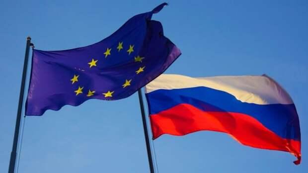 ЕСпризывает РФпересмотреть решение осписке недружественных стран