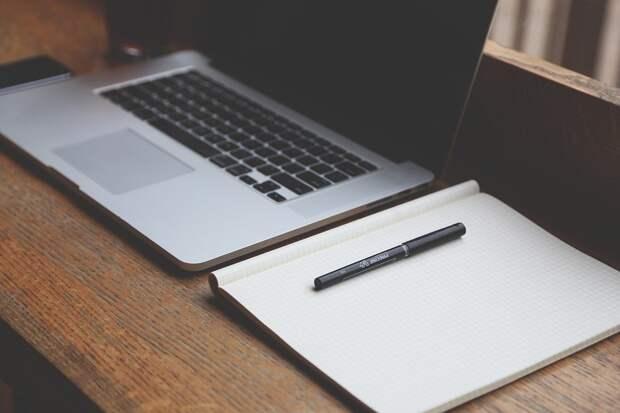 Запуск, Пуск В Эксплуатацию, Ноутбуки, Творческие