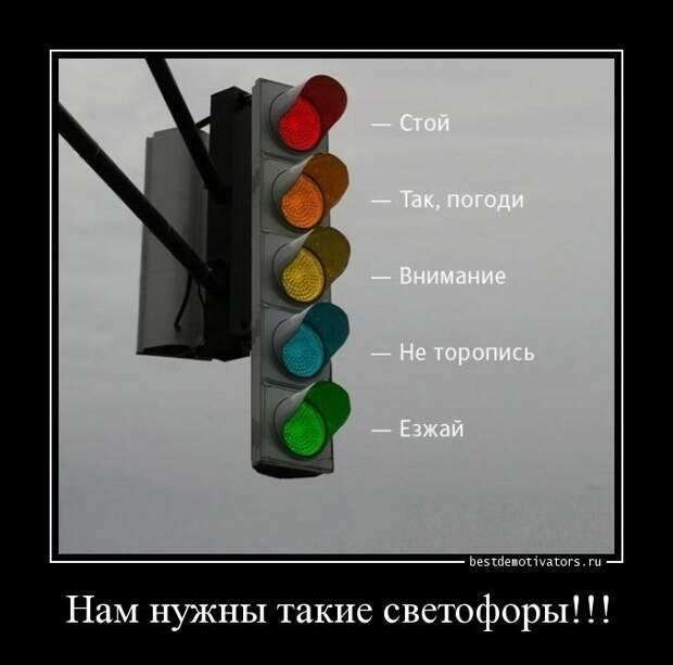 1451547245_demotivatory-10