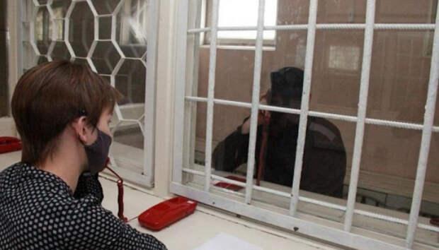 В учреждениях УФСИН Карелии возобновляются краткосрочные свидания