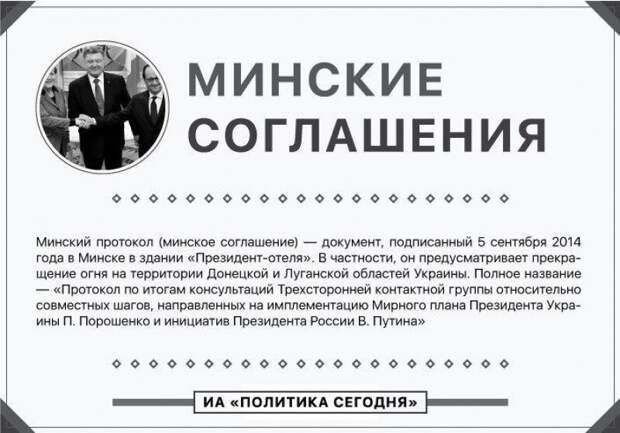 Землянский объяснил, как ответ Путина поставил Киев в тупик