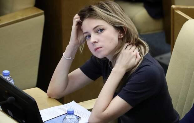 Поклонская заявила, что будет баллотироваться в Госдуму от «Единой России»