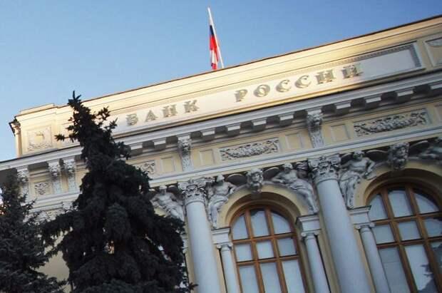 Центробанк аннулировал лицензию у черкесского Тексбанка