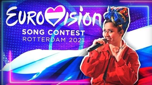 Участники Евровидения оценили песню Манижи для конкурса