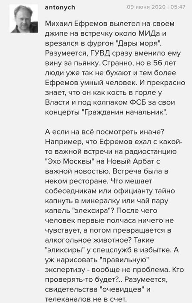Душегуб Михаил Ефремов и момент истины для либералов