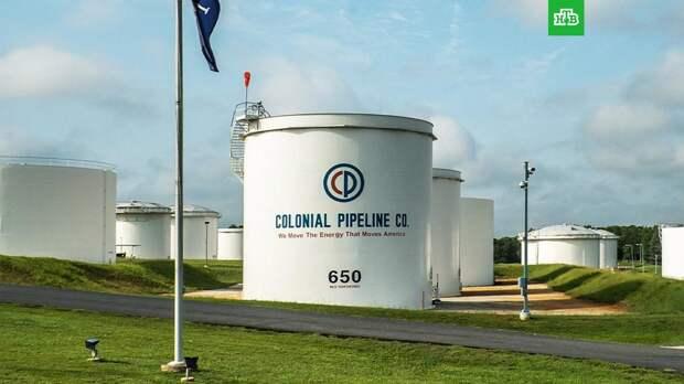 США приписали атаку на трубопровод Colonial Pipeline «связанным с Россией хакерам»