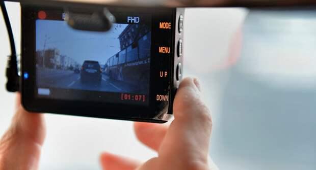 За видеорегистратор в автомобиле могут оштрафовать