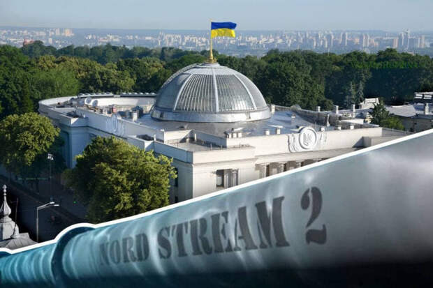 Киев всё равно продолжит бороться с «Северным потоком – 2»