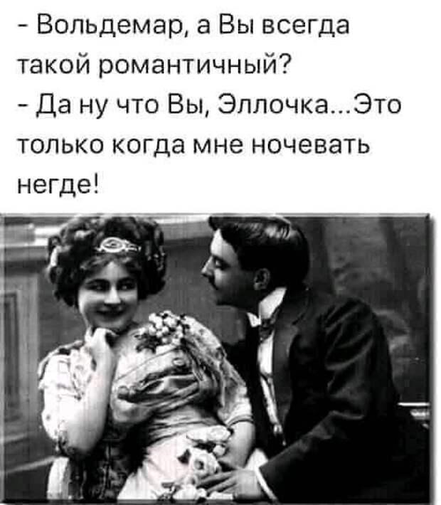- Нервное заболевание Вашей жены не представляет опасности...