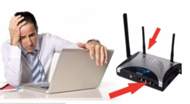 Способ который поможет значительно ускорить ваш Интернет