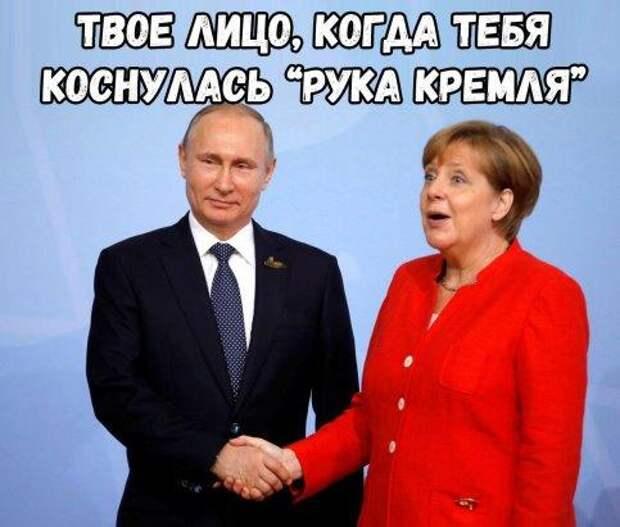 Financial Time: Владимир Путин очаровывает других игроков на саммите G20