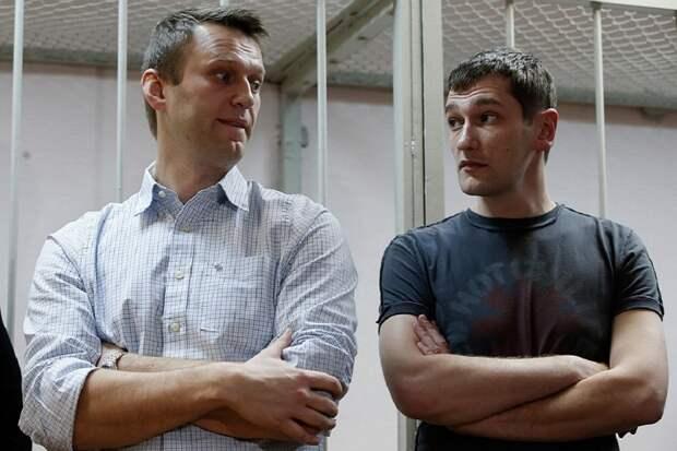 Обнародовано заявление «Ив Роше» о мошенничестве Навальных