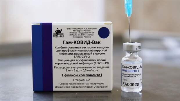 Министр спорта РФ Матыцин предложил спортсменам из Африки российскую вакцину от коронавируса