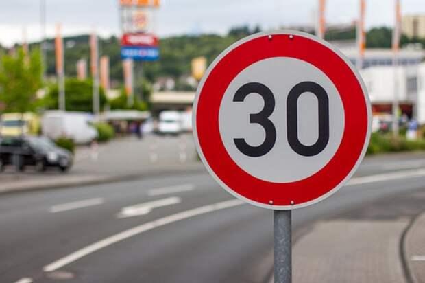 Когда перестает действовать знак ограничения скорости?