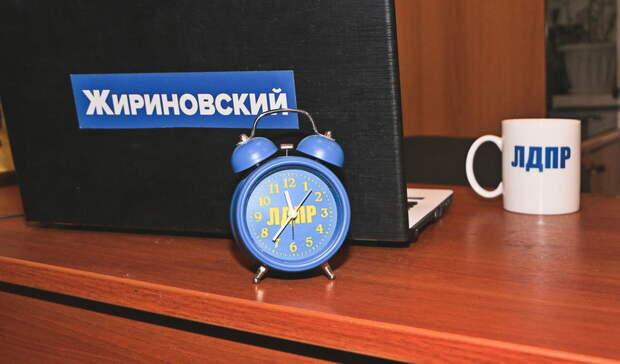 Жириновской объяснил, что объединение Тюменской области, ХМАО и ЯНАО - просто идея
