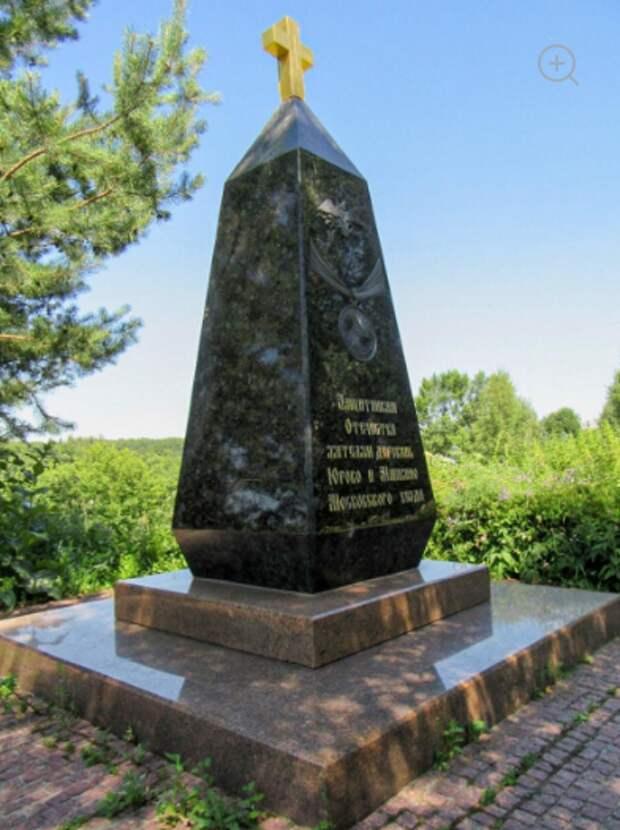 На Новокуркинском шоссе отреставрируют памятник Героям войны 1812 года