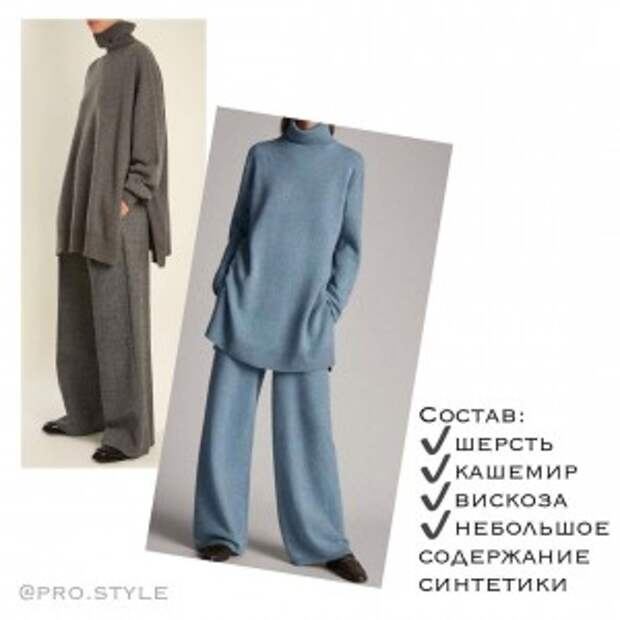 pro.style_124426716_178509610563804_7206321885980826434_n