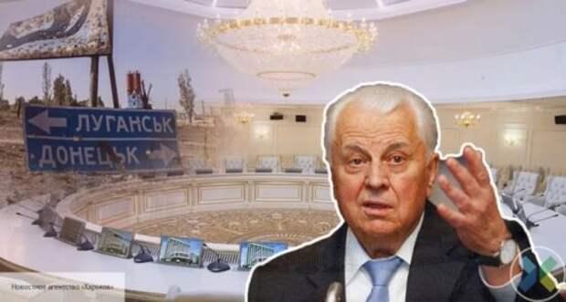Кравчук заявил о готовности Украины предоставить особый статус Донбассу
