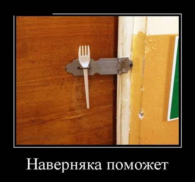 UnV9Zi3a_OE