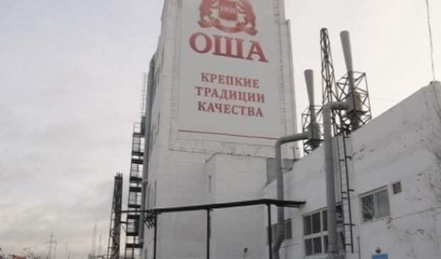 Алкобренды омского ЛВЗ «ОША» пытаются пустить смолотка вовторой раз