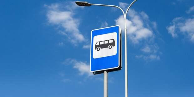 Для установки табло на остановках Головинского жители могут обратиться к нам – управа