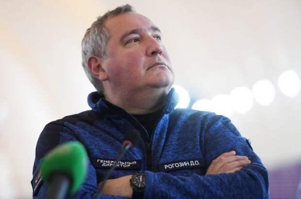 Рогозин пообещал перевернуть представление о российской космической отрасли