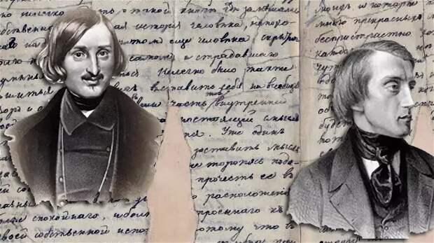 За это письмо Белинского Гоголю отправляли на каторгу, после революции его начали изучать в школах