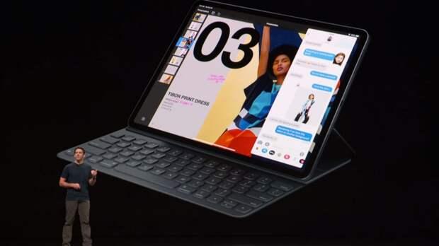 Новые планшеты от компании Apple могут подорожать