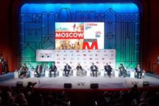 В Москве прошла сессия Генеральной ассамблеи UNWTO