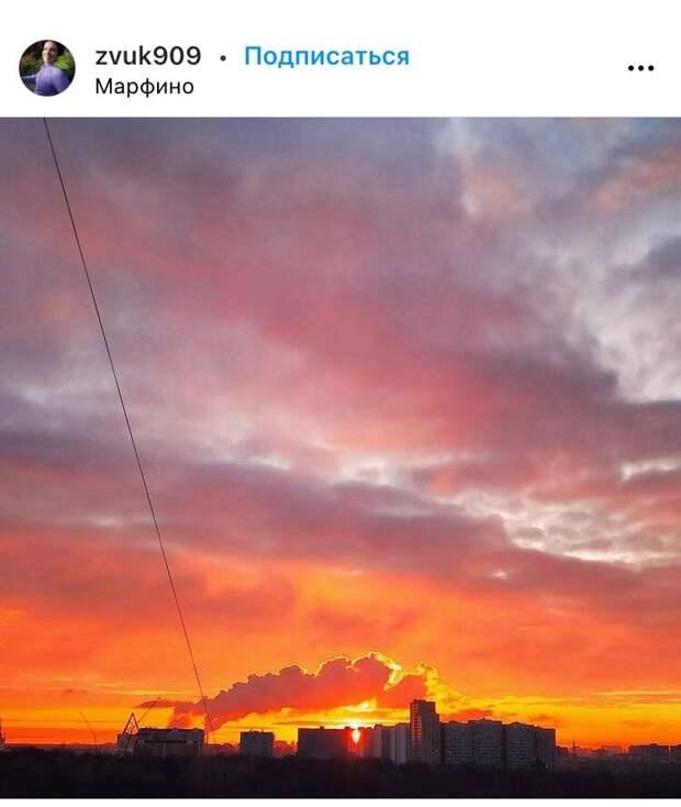 Фото дня: рассвет над Марфино