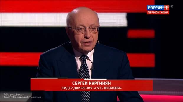 Кургинян напомнил Украине, как СССР носил ее на руках
