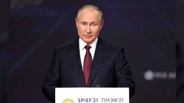 Путин поручил правительству создать план по сокращению выбросов парниковых газов