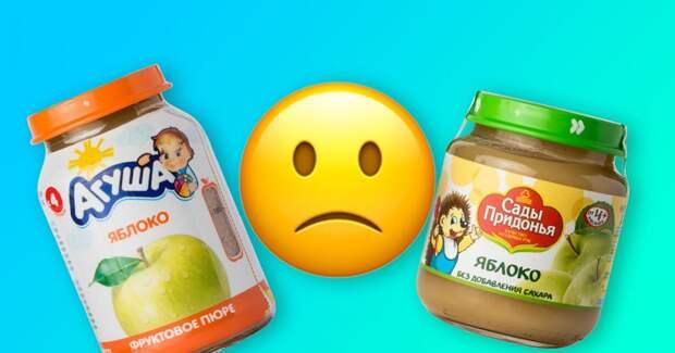 10 худших брендов детского яблочного пюре, в которых нашли пестициды