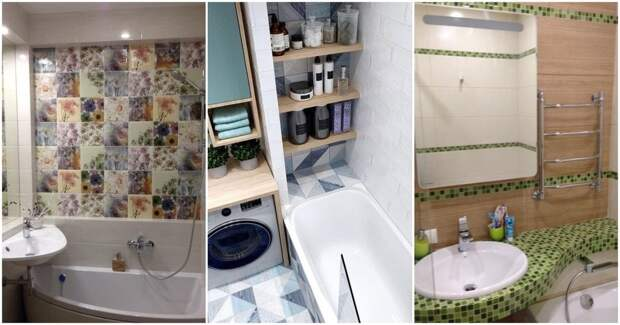 Практичные идеи обустройства маленькой ванной комнаты