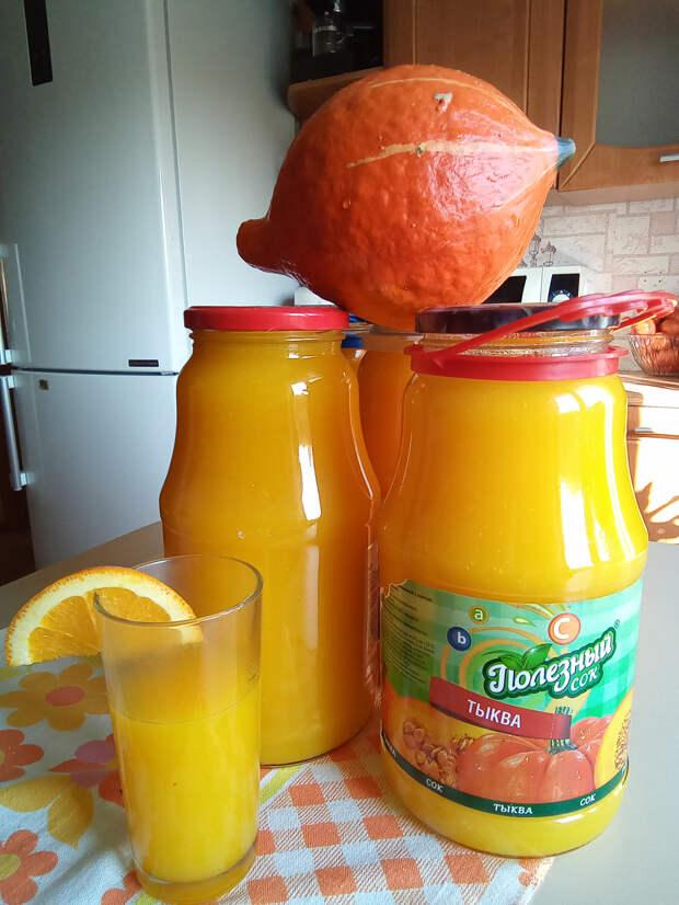Тыквенный сок и морковные котлетки. Такого в магазине не купишь!