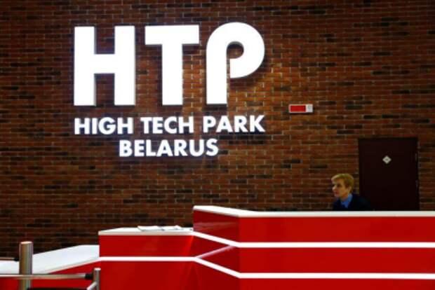 Логотип Белорусского Парка высоких технологий в Минске, 17 марта 2016 года. BELARUS-TECH/ REUTERS/Vasily Fedosenko