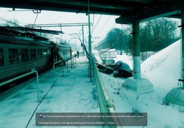Поезда Ленинградского направления задержатся из-за падения авто на электричку