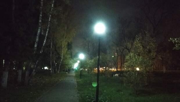 Рабочие отремонтировали освещение на Московской улице в Подольске