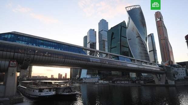 Эксперты назвали регионы РФ с самым высоким уровнем жизни