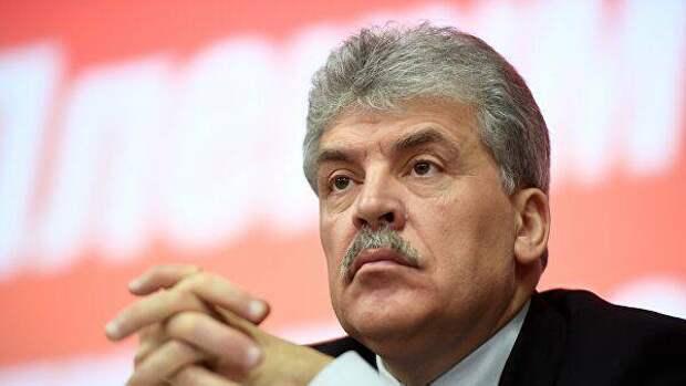 ЦИК рассмотрит исключение Грудинина из списка кандидатов КПРФ в Госдуму