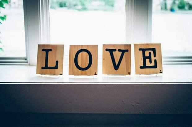 5 показателей гармоничных отношений